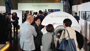 LG전자 'LG 시그니처', 일본시장 상륙