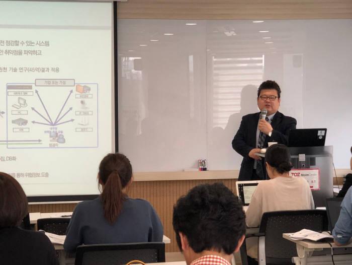 KISA, KT·LH·SH공사 IoT기기 '보안' 검증한다