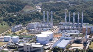 한국지역난방공사 세종지사, 통합환경허가 사업장 됐다