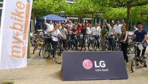 LG전자, '세계 환경의 날' 맞아 대기 오염물질 줄이는 이벤트 열어
