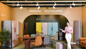 삼성전자, 2019 부산 홈·테이블데코페어 참가해 '개인 맞춤' 비스포크 냉장고 선보여