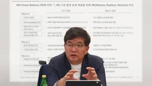 SK종합화학, 폐플라스틱·폐비닐 퇴출 앞장