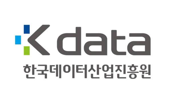 데이터산업진흥원, 민간데이터혁신컨설팅 수혜기업 공모