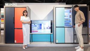 삼성 신개념 냉장고 '비스포크' 로드쇼...전국 18개 백화점서 순차 개최