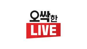 신세계TV쇼핑, '출근길 라이브' 선보인다