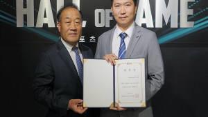 유승민 IOC 선수위원, 한국e스포츠협회 명예 고문 및 홍보대사 위촉