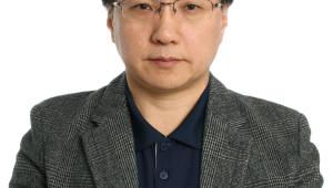 연구재단, 정보·융합기술단장에 정윤채 성균관대 교수 선임
