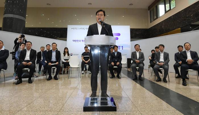 마포 '혁신 성장 1번지' 대변신...내년 5월 '프론트원' 오픈