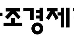 경기창조경제혁신센터, KT-경기도와 '5G 오픈랩 개소'