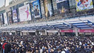 [해외 게임현장을 가다]<프롤로그> 한국, 가장 뜨거운 '격전지'