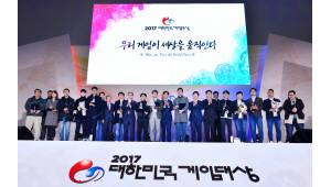 [해외 게임현장을 가다]<프롤로그>韓, 게임산업 세계 4위 급부상…게임 질병화 논란 격전지로