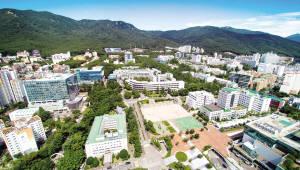 부산대, 국립대학육성사업 평가 전국 1위