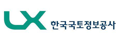 LX공간정보연구원, 전북권 대학 대상 산학협력 R&D 사업 공모