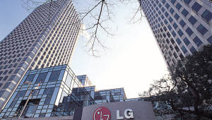 LG, LG CNS 지분 매각 추진…사업경쟁력 제고 위해
