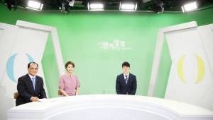 GS샵, 한국소비자원과 옴부즈맨 방송 진행
