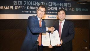 현대차 올라탄 티맥스 '티베로', 국산 DBMS 시장 확대 핸들 잡아