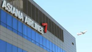 """아시아나항공, 정비분야 투자 30% 강화…""""안전역량 강화로 비정상운항 감소"""""""