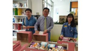 포스코ICT, 감사나눔활동과 연계해 여성청소년에게 '핑크박스' 기부