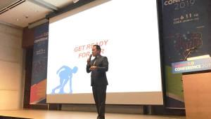 클립소프트, 페이퍼리스 2.0콘퍼런스 참가 …비즈니스혁신 위한 PPR 발표