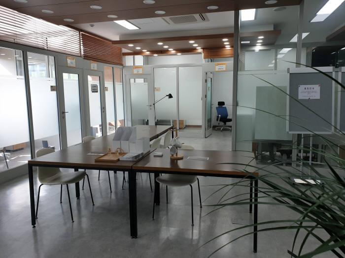 건기연 스마트 건설 지원센터
