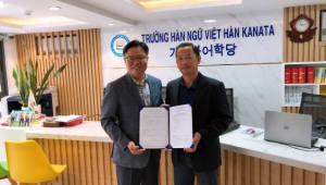 다인리더스-베트남 가나다어학당, 두드림 유학플랫폼 업무협약