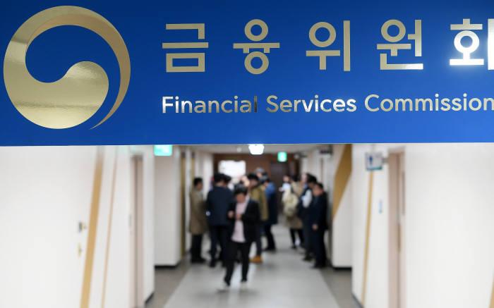 """금융당국, 금융사 인허가 중간점검제 도입…""""심사속도 빨라진다"""""""