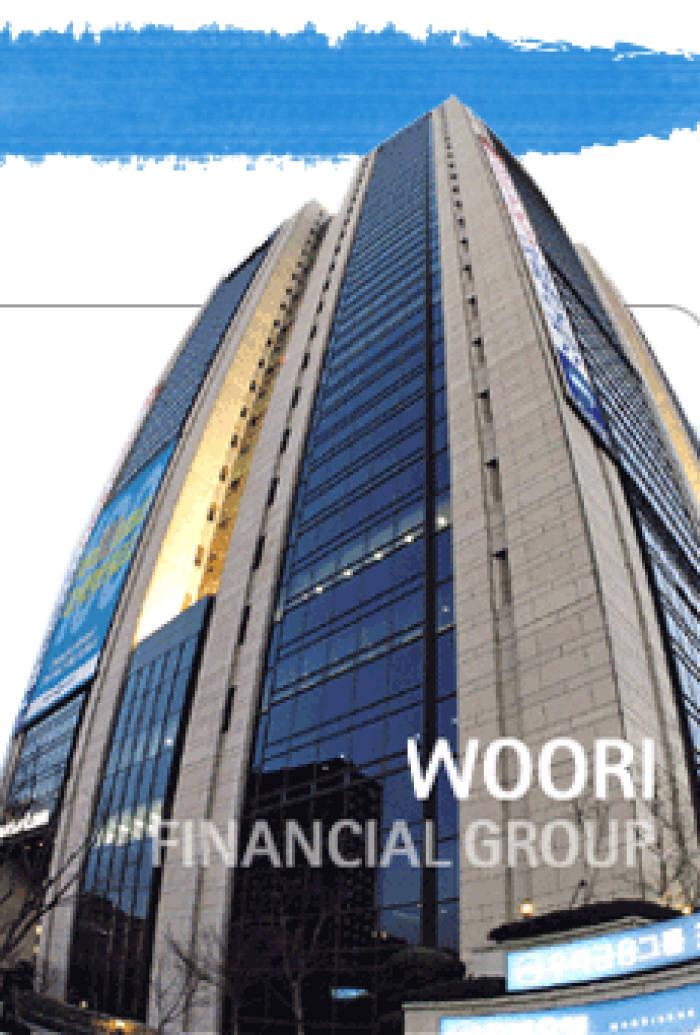 우리금융, 명동에 제2본점 빌딩 매입…계열사 한곳에 모은다