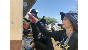 LG디스플레이 노동조합, 베트남-캄보디아서 릴레이 봉사