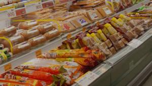 G마켓, 슈퍼프라이데이서 '가공식품' 20% 할인 판매