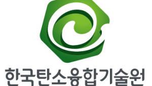 전북도, 민간항공기 객실 경량복합재 좌석 개발 사업 추진