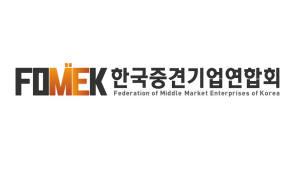 중견련, 새 CI 공개