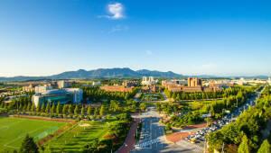 GIST 등 4개 과학기술원, 15일 공동 입학설명회 개최