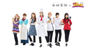 '마이리틀셰프' 모델 '공원소녀' 광고 메이킹 영상 공개