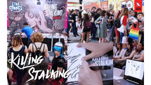 레진코믹스 킬링 스토킹, 이탈리아 '에트나 코믹스'서 뜨거운 호응