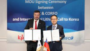 한국생산성본부, 칠레 생산진흥청과 4차 산업혁명 대응 협력