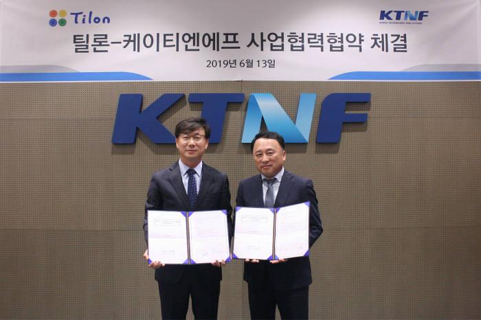 최용호 틸론 대표와 이중연 KTNF 대표가 클라우드 VDI 어플라이언스 사업협력을 위해 손을 잡았다.