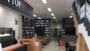 지역 웹툰산업의 중심, 대구웹툰캠퍼스 18일 오픈