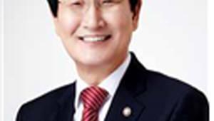 김성태·변재일 의원 '국회 양자정보통신포럼' 창립
