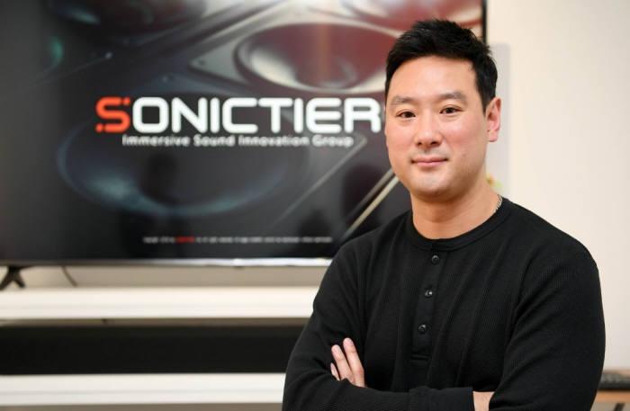 """이규창 소닉티어 대표가 """"실감음향 기술력에 영화제작 전문성을 더해 돌비를 넘어 한국의 픽사로 거듭나겠다""""고 전했다."""