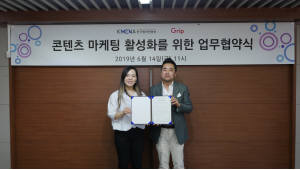 한국MCN협회-그립, 콘텐츠 마케팅 활성화 MoU 체결