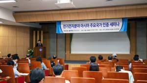KTR, 전기전자분야 아시아 주요국 인증 세미나 개최