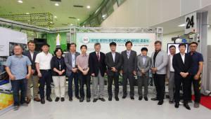 포항가속기연구소-한국기초과학지원연구원, 대기압 광전자 분광학 빔라인 준공