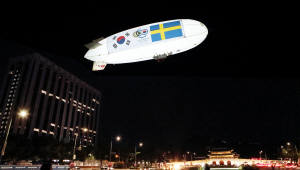 {htmlspecialchars(KT, 한국-스웨덴 연결하는 '5G 고품질 영상 전송' 시연)}