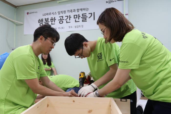 LG하우시스 직원과 자녀가 아동센터에서 사용할 사물함을 제작하고 있다.(제공: LG하우시스)