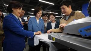 '산학협력 거점' 캠퍼스 혁신파크 선도사업 공모…8월 말 2~3곳 선정