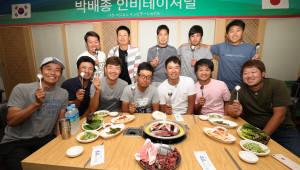 하나금융그룹, 인비테이셔널 대회 한·일 선수간 화합의 장 마련