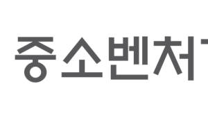 {htmlspecialchars(지난달 중소기업 수출 0.7% 증가…5월 기준 역대 최고)}