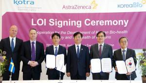 아스트라제네카·KOTRA·한국바이오협회, 바이오헬스산업 LOI 체결
