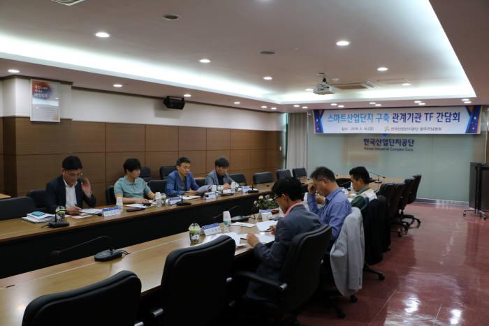 한국산업단지공단 광주전남지역본부는 광주시 등과 공동으로 정부주도의 미래형 스마트 산업단지 구축에 나섰다.