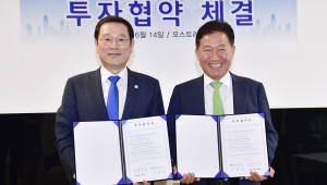 광주시, 외국기업 영산그룹과 자동차 부품공장 투자협약 체결